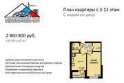 Продажа квартир от застройщика АО Сибагропромстрой