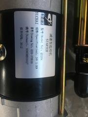 Стартер 612600020208 WD615/WD10