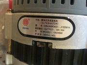 Генератор (24V, 55A) 13024500 Дв. Deutz WP6G125E22
