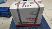 Поршневая группа двигатель Shanghai SC9D220G2B1 (кольца,  пальцы, гильзы