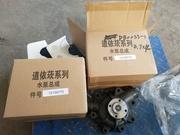 помпа для фронтального погрузчика XCMG ZL30VF Weichai Deutz WP6G125E